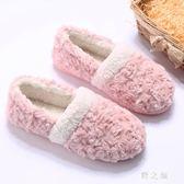 中大尺碼月子鞋  包跟春秋居家可愛厚底女室內棉鞋保暖孕婦產后鞋 KB10261【野之旅】