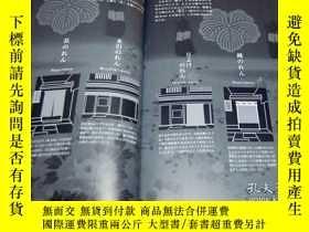 二手書博民逛書店Japanese罕見NOREN (fabric dividers) design photo book japan