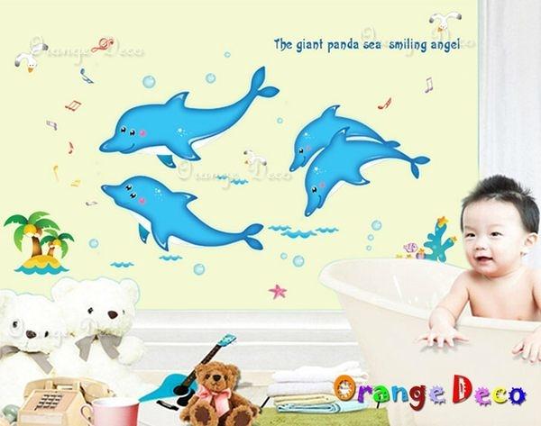 壁貼【橘果設計】海豚 DIY組合壁貼/牆貼/壁紙/客廳臥室浴室幼稚園室內設計裝潢