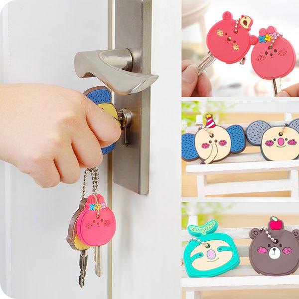 韓式可愛卡通鑰匙扣 可掛硅膠鑰匙套 鑰匙保護套 創意鑰匙扣掛件