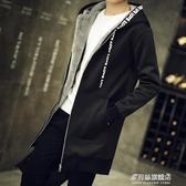 風衣男-男士冬季外套加絨加厚夾克男韓版潮流帥氣秋冬裝上衣服中長款風衣 多麗絲