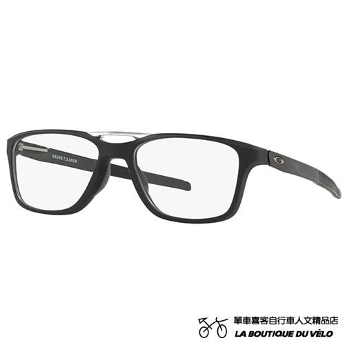 OAKLEY 奧克利 GAUGE 7.2 (TRUBRIDGE™) 多種高度鼻墊可替換 高質感輕量 鏡框