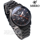 MIRRO 米羅 三眼多功能錶 不鏽鋼鐵帶 日期 星期 藍寶石水晶鏡面 男錶 IP黑電鍍 6102BM槍