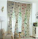 窗簾布料短簾客廳成品加厚全遮光落地窗簾臥室定制  JX