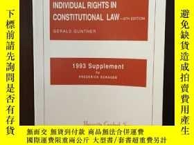 二手書博民逛書店1993罕見Supplement To Constitutional Law 12th Edition And I