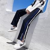 運動褲 2021春季新款韓版休閒長褲子校服褲寬鬆開叉直筒闊腿褲學生運動褲 俏girl