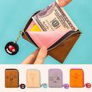 零錢包-搞怪毛球錢包/短夾/卡包/收納包-共4色-B310010-FuFu