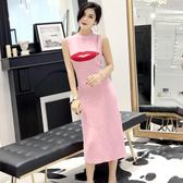 連衣裙女夏2018新款韓版氣質無袖背心嘴唇圖案修身中長款針織裙女