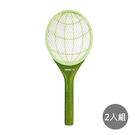 *假日特殺*【日象】特極旋威電蚊拍(電池式特大拍)2入組 ZOM-2466