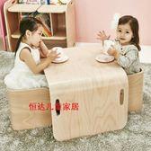 兒童實木學習桌椅套裝 寶寶早教寫字桌 游戲桌多功能U型桌椅 名購居家 igo