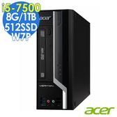 【買任2台送螢幕】Acer電腦 VX2640G i5-7500/8G/1T+512SSD/Win7 Pro 商用電腦