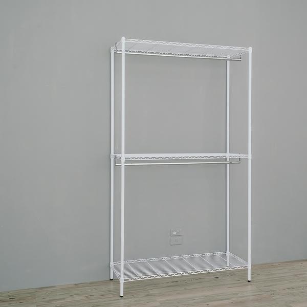 收納架/置物架/衣架【輕型】120x45x210cm三層雙桿烤漆白波浪衣櫥  dayneeds