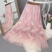 網紗溫柔裙子2020春夏季新款港味很仙的chic刺繡半身裙女中長款潮 限時熱賣