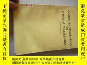 二手書博民逛書店COMPUTER罕見SIMULATION IN PHYSICAL