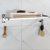 【快出】毛巾架衛生間晾毛巾架浴室浴巾架免打孔洗手間廁所304不銹鋼置物架壁YYJ