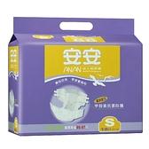 安安 成人紙尿褲 S號 (18片/6包/箱)【杏一】