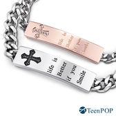 情侶手鍊 ATeenPOP 珠寶白鋼對手鍊 幸福的微笑 原創設計 專櫃獨家 *單個價格*