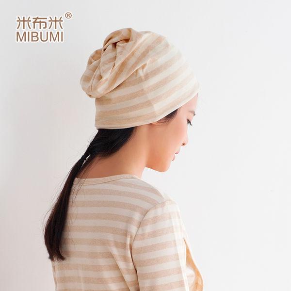 米布米純棉月子帽夏天薄款產婦帽頭巾夏季產後孕婦帽坐月子帽子【時尚家居館】