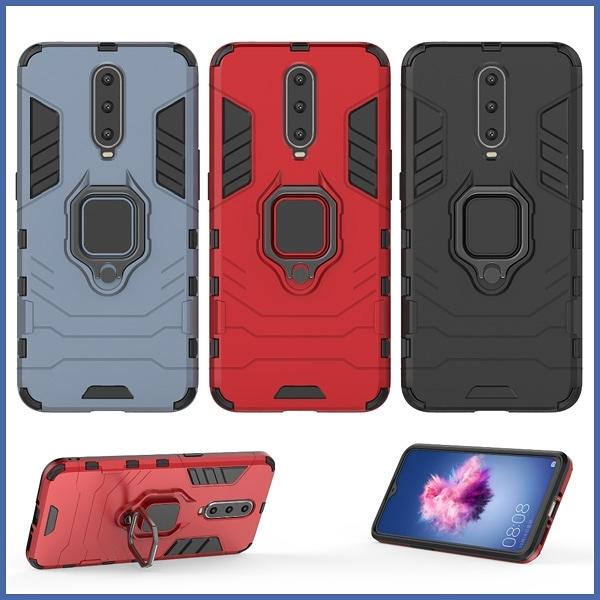 OPPO R17 R17 Pro R11s Plus 指環鋼鐵俠 手機殼 支架 保護殼 全包邊 防摔