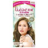 莉婕泡沫染髮劑-冰沙亞麻灰色【康是美】