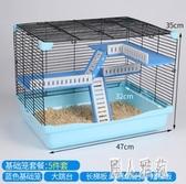 倉鼠籠子倉鼠籠用品金絲熊窩別墅倉鼠用品 DJ3489