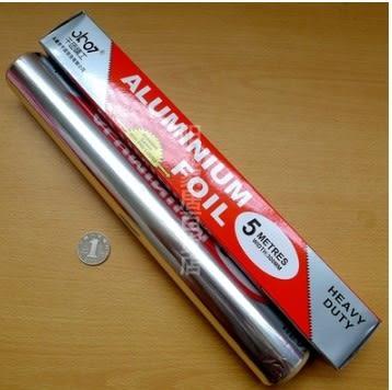 [協貿國際]  烘培烤肉錫紙燒烤鋁箔紙  3個價
