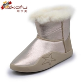 雪地靴 冬季舒適時尚亮皮保暖雪地靴中筒靴【降價兩天】