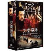 大秦直道 DVD ( 吳京安/寇世勳/楊冪/畢彥君/叢珊/李源 )