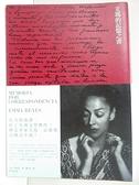 【書寶二手書T3/翻譯小說_HGU】艾瑪的記憶之書_艾瑪.雷耶斯,  葉淑吟