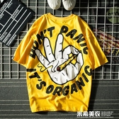 歐美復古街頭潮牌夏裝潮牌男士T恤大手印花寬鬆短袖半袖衫 米希美衣