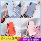 素面殼 iPhone XS XSMax XR 手機殼 手機套 全包邊軟殼 保護殼保護套 四角防摔殼 矽膠殼