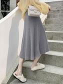 針織裙針織半身裙女秋冬中長款高腰黑色半裙a字百褶冬天配毛衣裙子 童趣屋