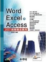 二手書博民逛書店《Word、Excel與Access商務整合應用(附光碟)》 R