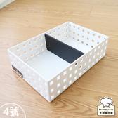 聯府好學積木籃4號附隔板小物收納盒整理盒文具盒OA-004-大廚師百貨-大廚師百貨