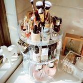 化妝品收納盒透明旋轉化妝品收納盒桌面護膚品梳妝台口紅調節高度整理置物架XW(中秋烤肉鉅惠)
