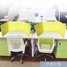 辦公桌子擋板課桌隔斷防飛沫分隔板吃飯就餐防疫防護板學校隔離板快速出貨快速出貨 YYS