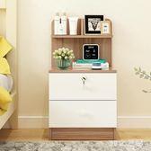 簡易小型床頭柜子臥室迷你床邊儲物斗柜邊柜 QG4358『M&G大尺碼』
