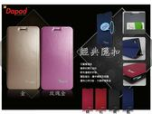 Dapad  ASUS   ZenFone 3 Max (ZC520TL)  經典隱扣側掀式皮套