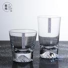 酒杯 創意水杯水晶富士山杯玻璃杯手工威士...