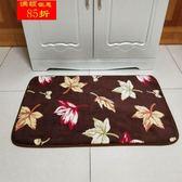 珊瑚絨地毯門墊地墊進門入戶腳墊浴室廚房衛生間吸水防滑墊地毯