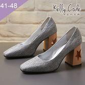 大尺碼女鞋-凱莉密碼-時尚復古石紋布料方頭裸空木紋跟高跟鞋8cm(41-48)【GR681】灰色