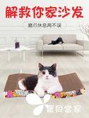 貓抓板磨爪器貓爪板瓦楞紙貓抓墊貓咪玩具磨抓板貓窩玩具貓咪用品