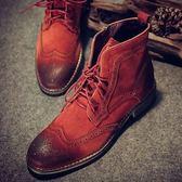馬丁靴 繫帶-巴洛克雕花復古切爾西男中筒靴2色73kw34[巴黎精品]