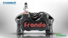機車兄弟【Frando HF-1 小輻射對四卡鉗】