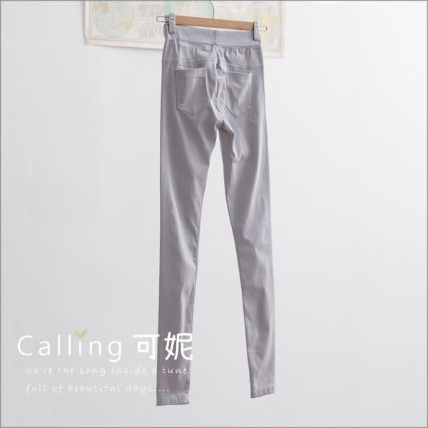 長褲 - 時尚百搭款素色窄管褲 二色 Calling1230