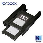 NOVA 成功3C ICY DOCK MB082SP 雙2 5 吋硬碟固態硬碟轉接架喔看呢