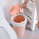家用大號有蓋分類干濕垃圾桶可愛歐式帶彈【聚可愛】
