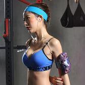 跑步手機臂套 男女款運動臂包健身手腕包蘋果oppo臂帶手臂包全館滿千89折