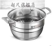 蒸鍋 304不銹鋼加厚家用煮1層2層多用鍋電磁爐燃氣家用饅頭鍋蒸籠-預熱雙11