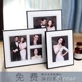 相框韓式婚紗照訂製小相框擺臺黑色水晶玻璃桌擺組合結婚照片制作 多色小屋